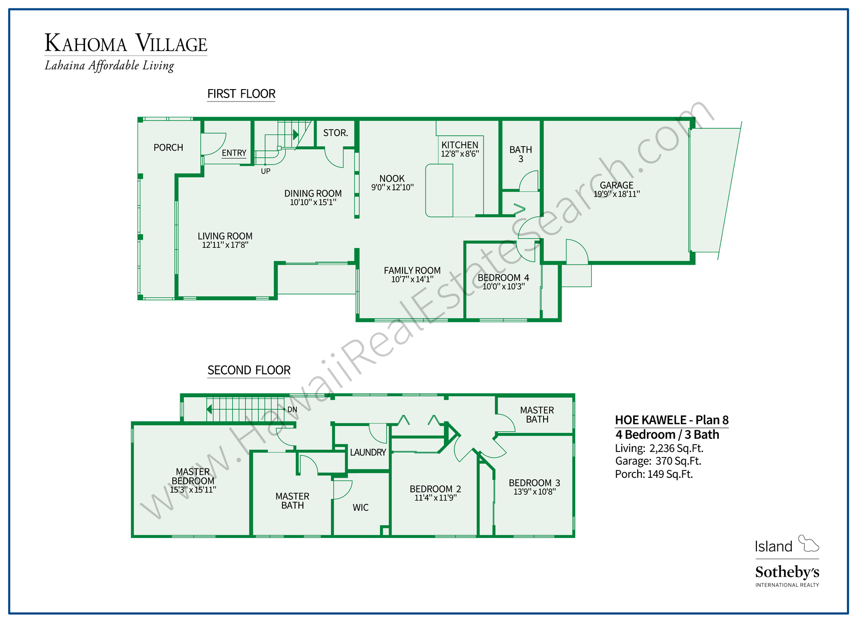 Kahoma Village Floor Plan 8